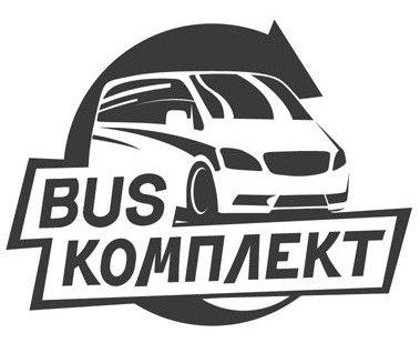 Фабрика переоборудования и тюнинга микроавтобусов и минивенов